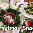 ?Świąteczne przekąski / koreczki - ?Christmas Snacks ?KETO