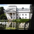 LIPIEC'19 - Document Your Life #3